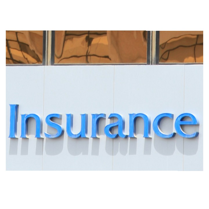 List Of Best Insurance Companies In Nigeria (2020)